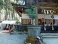 御岩神社本殿