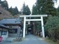 御岩神社大鳥居