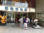 2013年8月16日警察博物館その1