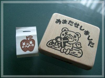 130808_stamp.jpg