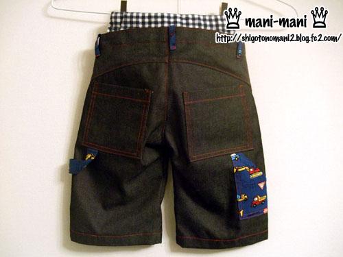 d_waistpants13061901.jpg