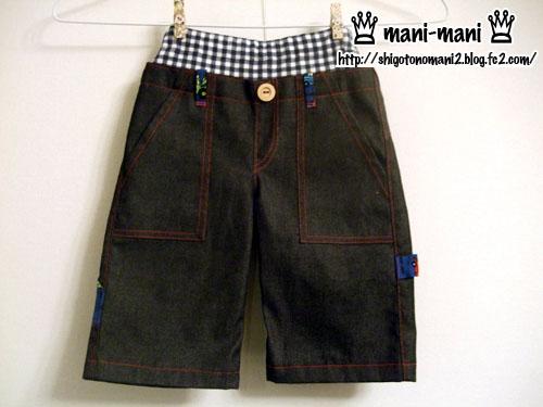d_waistpants13061902.jpg