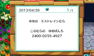HNI_0046_20130501122446.jpg