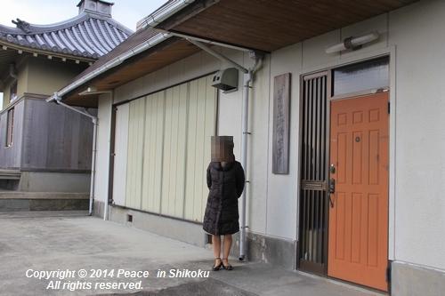awaji-1117-6106.jpg