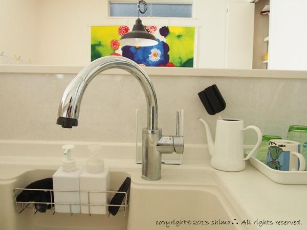 20131126キッチン掃除道具1