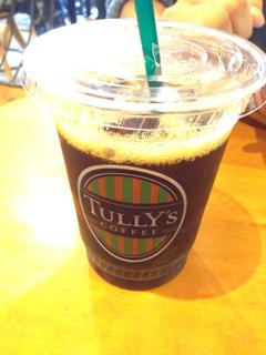 Tully'sのアイスコーヒー