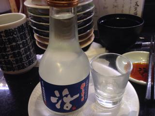 お店名の日本酒