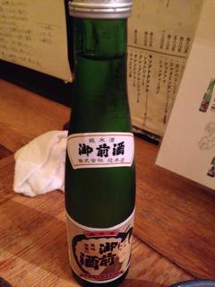 御前酒 純米