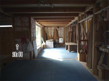 2012-12-21-03.jpg