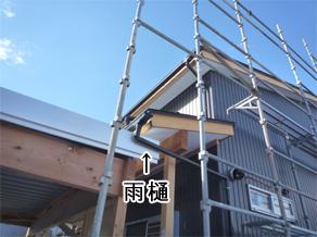 2012-12-26-031.jpg