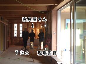 2013-01-24-02.jpg