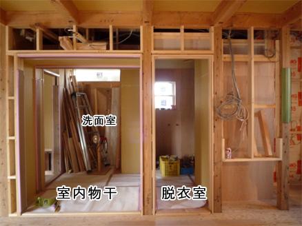 2013-01-24-04.jpg