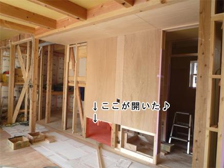 2013-01-31-03.jpg