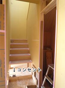 2013-01-31-04.jpg