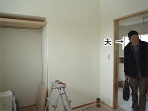 2013-02-24-07.jpg