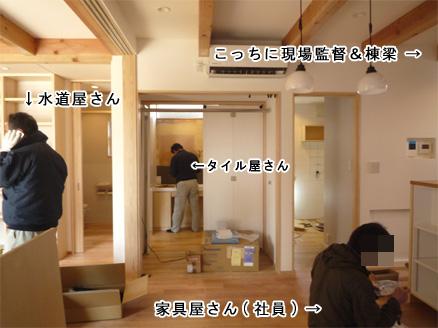2013-02-28-03.jpg