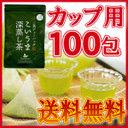 濃厚ティーバッグ緑茶