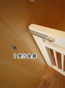 キッチン87