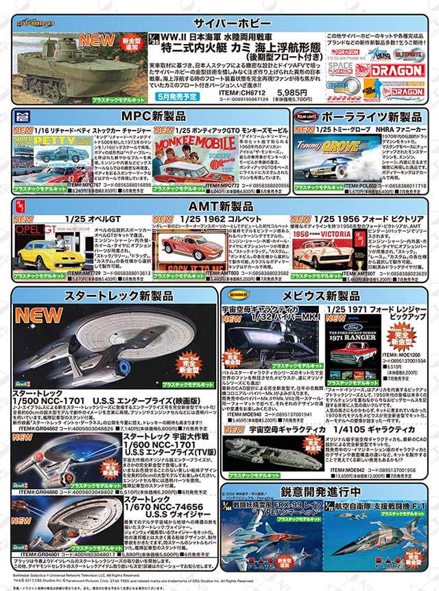 13ShizuokaA3_4cweb-2.jpg