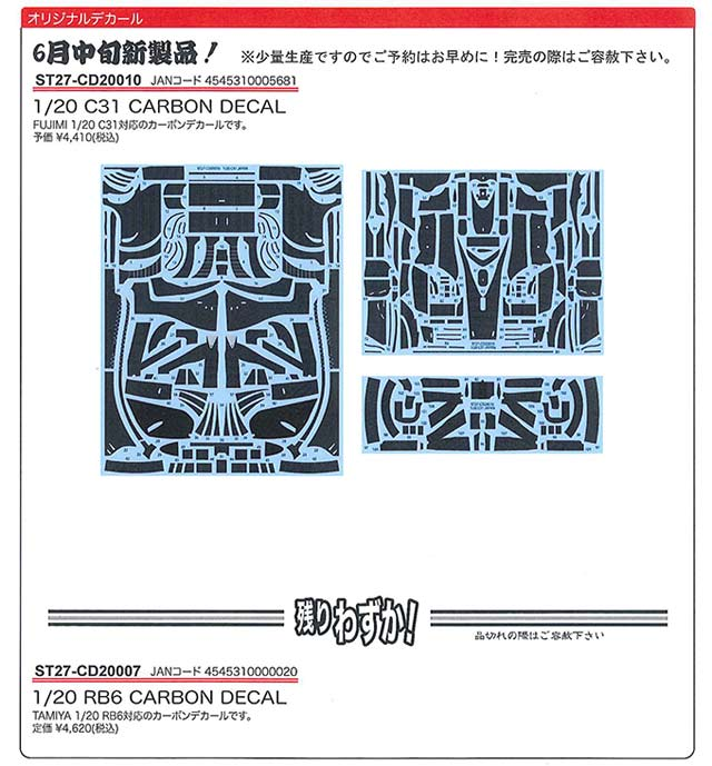 2013-0604-dc-cd-tabu-2.jpg