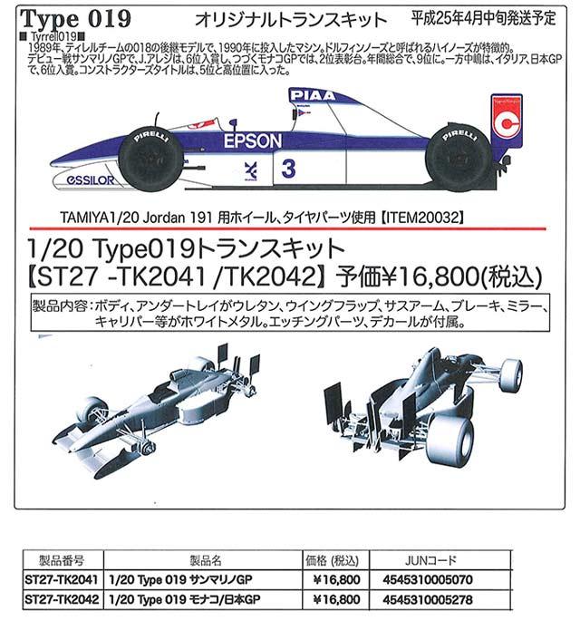 20130404-TK-1.jpg