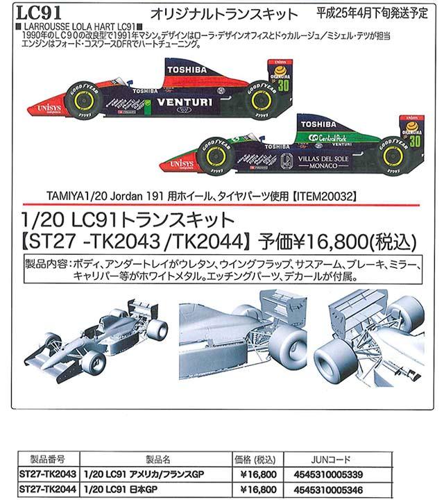 20130404-TK-2.jpg