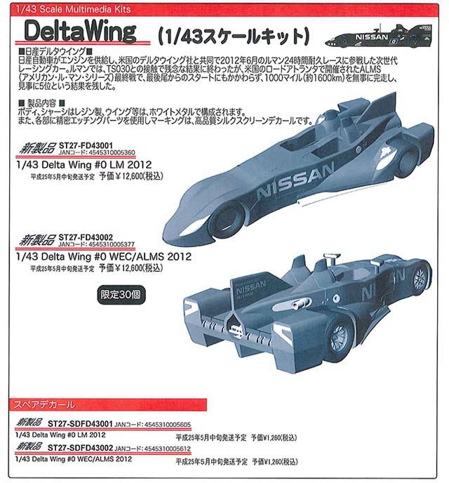 20130425-FD-HSC-1.jpg