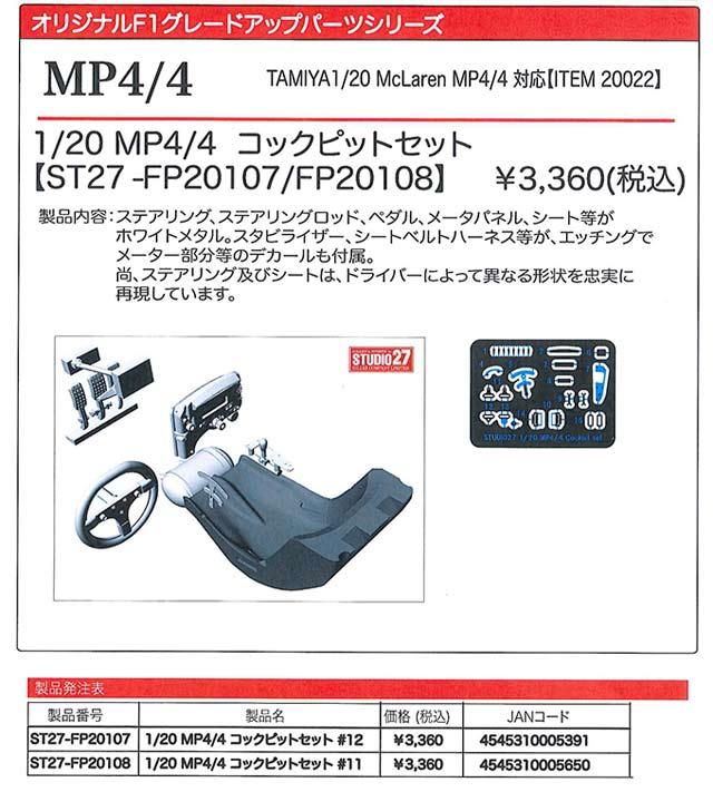 20130520-FP20107-20108.jpg