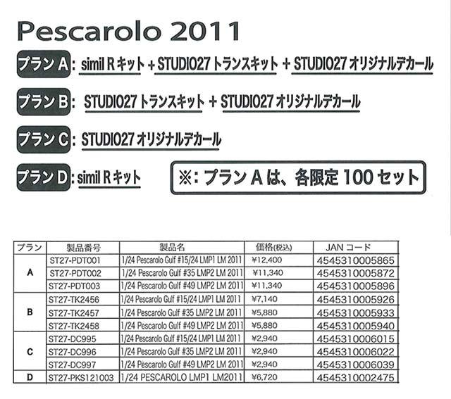20130607-2.jpg