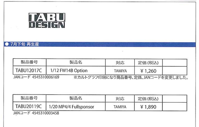 20130709-TABU.jpg