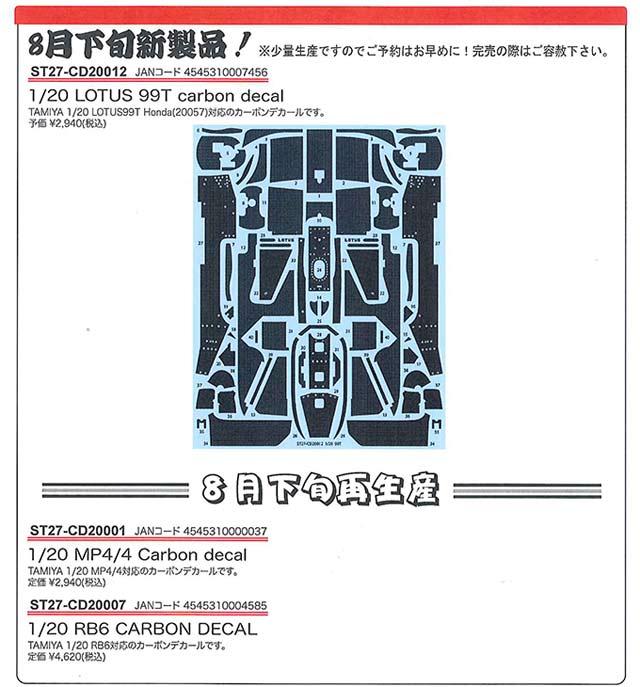 20130802-NEW-2.jpg