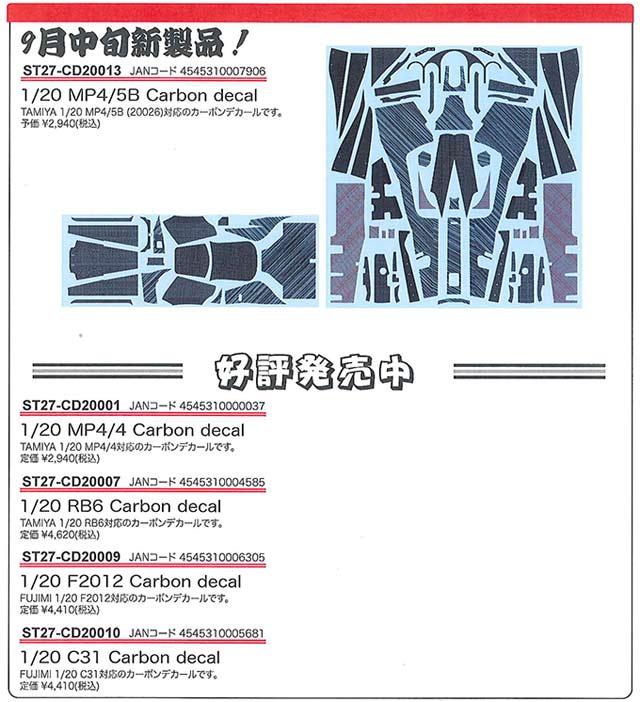 20130830-CDDC-1.jpg