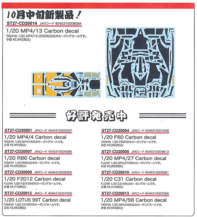 20131001-CD-DC-1.jpg