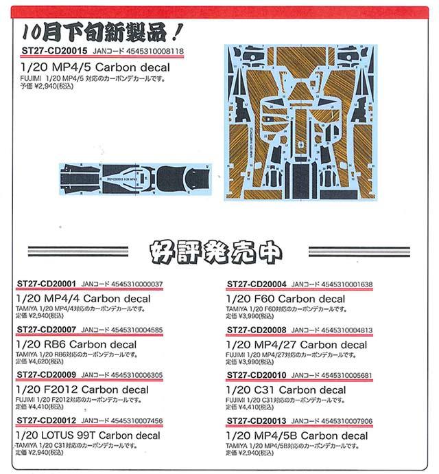 20131015-CD-TAB-1.jpg