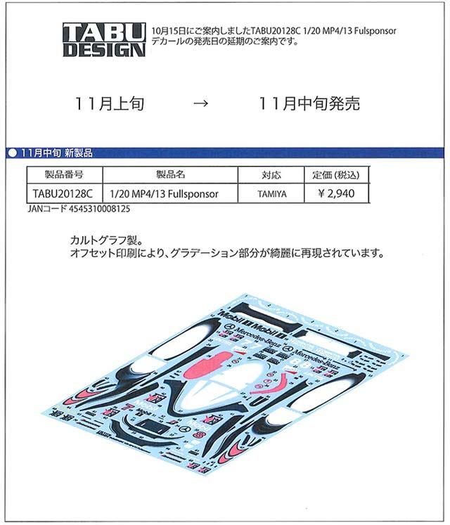 20131016-FP-TAB-(1)-2.jpg