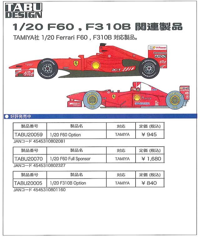 20131109-TABU-DC-(1)-1.jpg