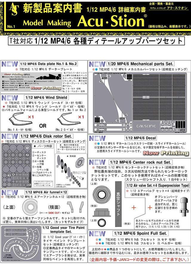 No10-1.jpg