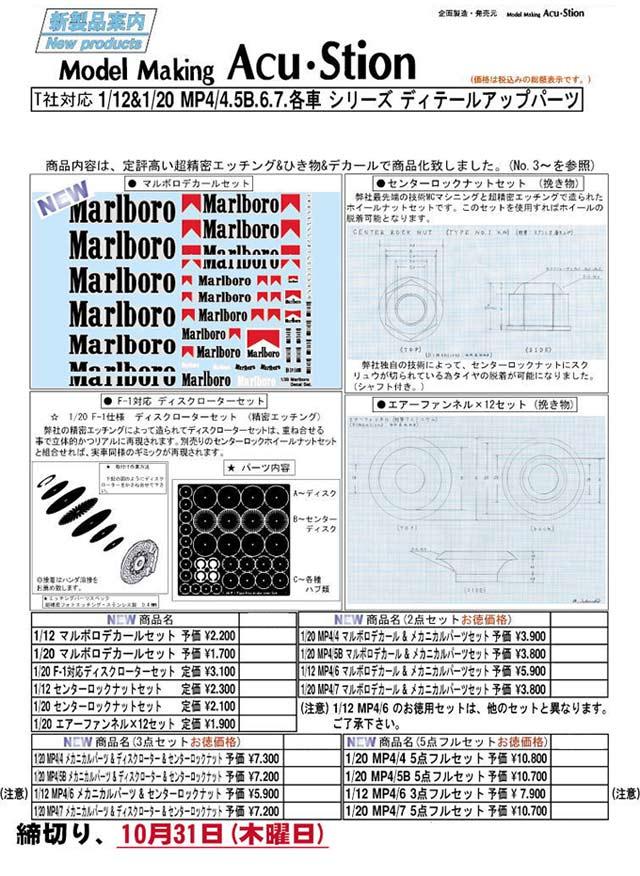 No7-1.jpg