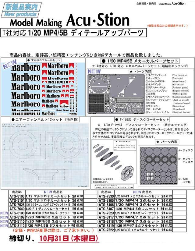 No8-1.jpg