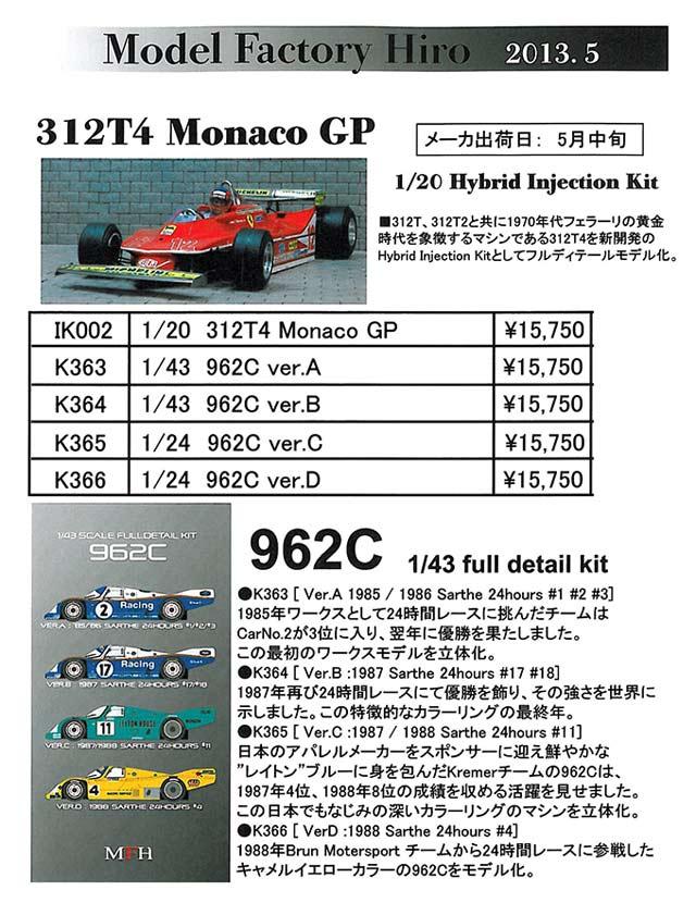 SKMBT_C25313050619330.jpg