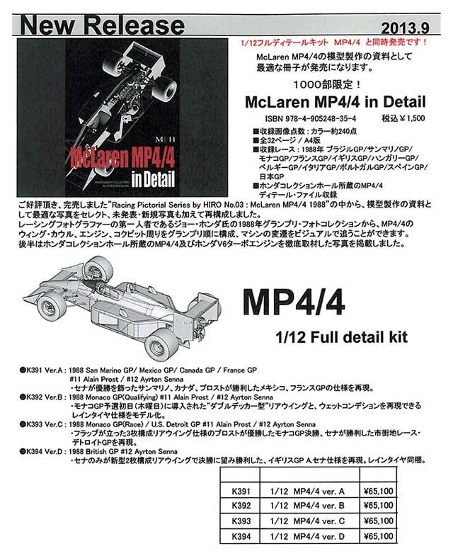 SKMBT_C25313092019150.jpg