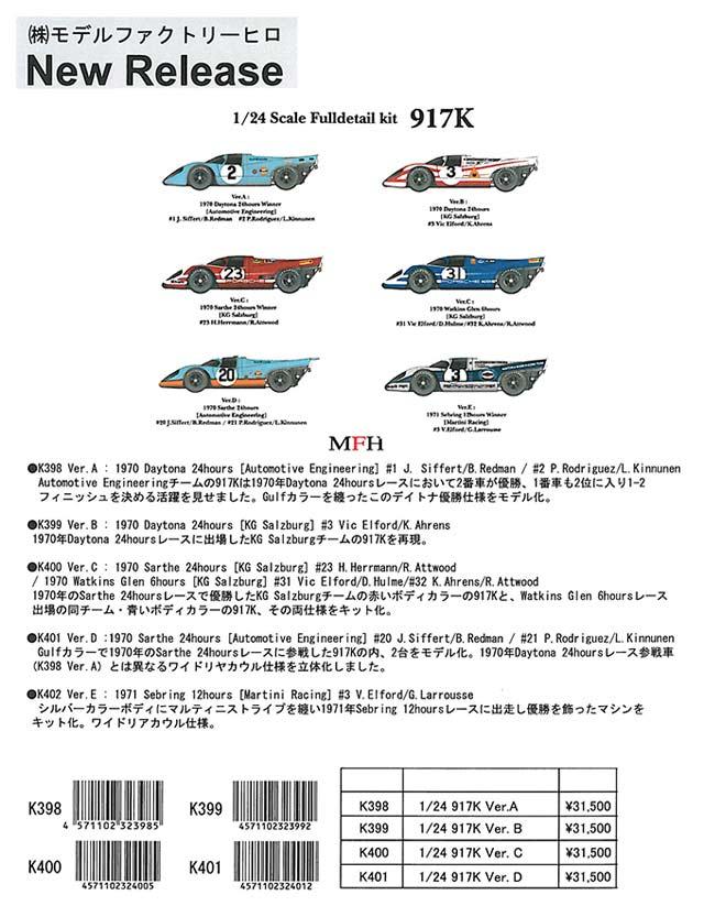 SKMBT_C25313111319470.jpg