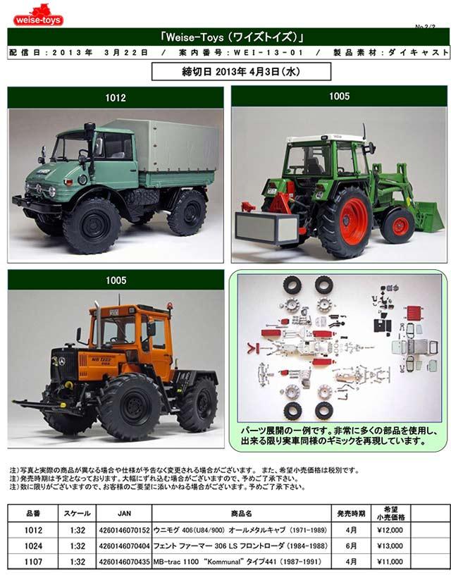 WEI-13-01-2.jpg