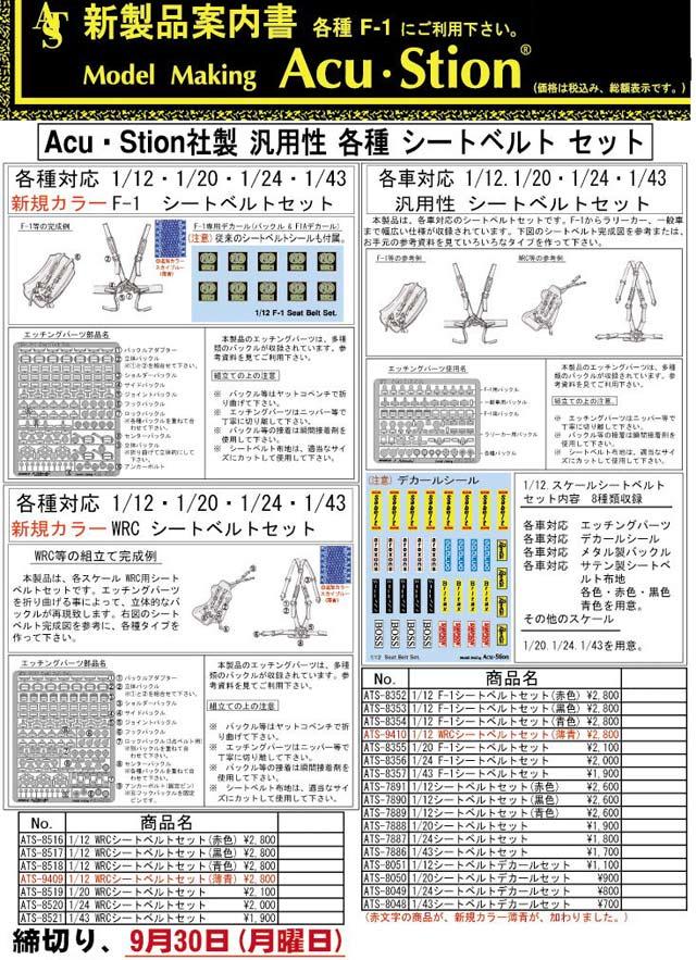 acu-No1.jpg