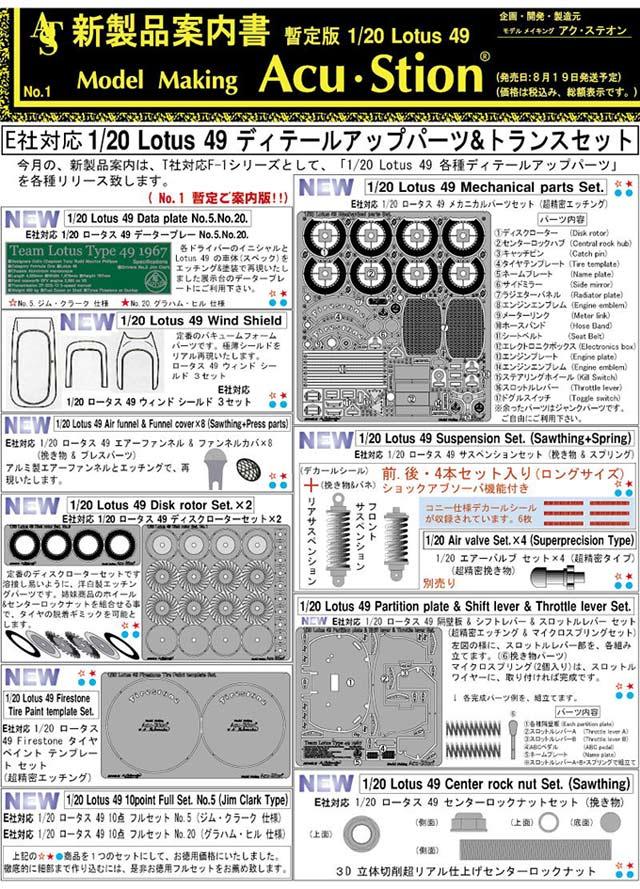 acu_No1.jpg