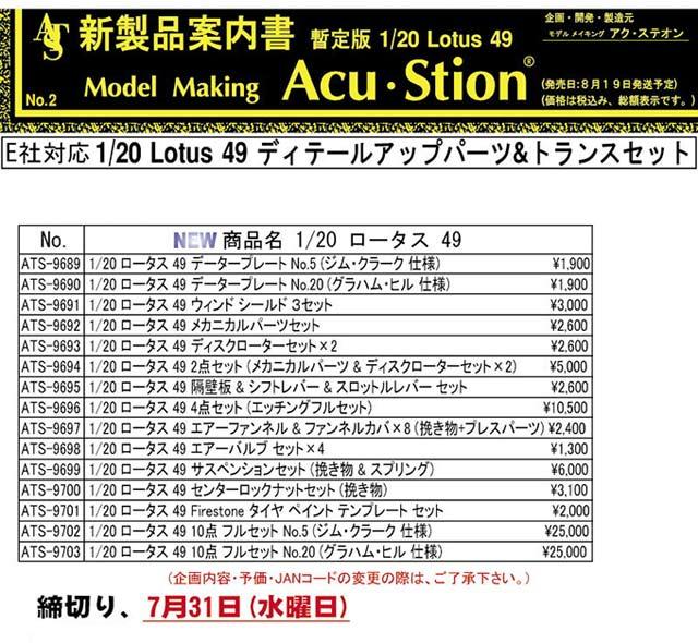 acu_No2.jpg