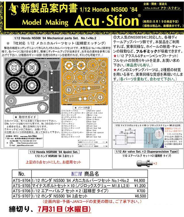 acu_No3.jpg