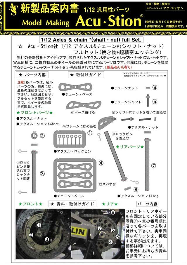 acu_No4.jpg