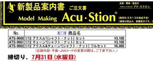 acu_No5.jpg
