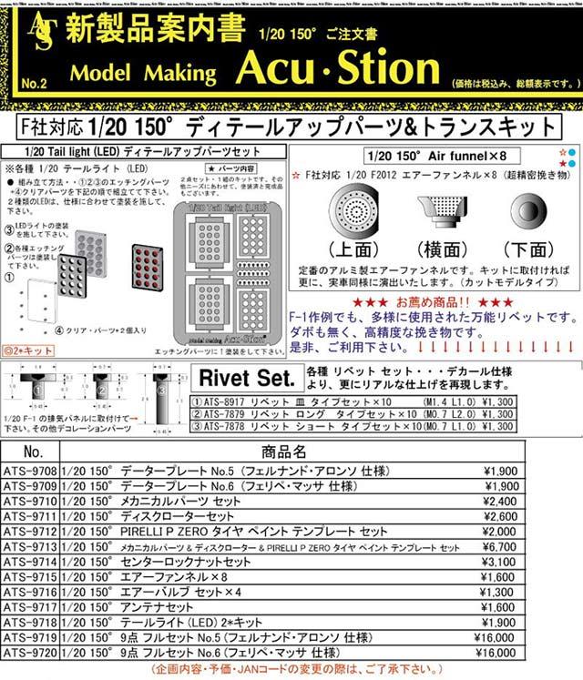 acustion2013_08-2.jpg